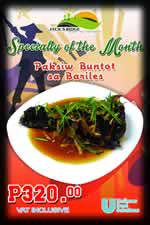 Specialty of the Month